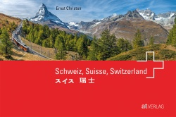 Cover: Schweiz, Suisse, Switzerland
